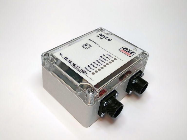 Модуль управления системы безопасности (МУСБ). Предназначен для дистанционного включения и выключения электрооборудования и контроля наличия напряжения в цепях переменного тока (220В), а также дистанционной настройки параметров. Снабжён энергонезависимой памятью для сохранения состояний выходов при отключении питания.
