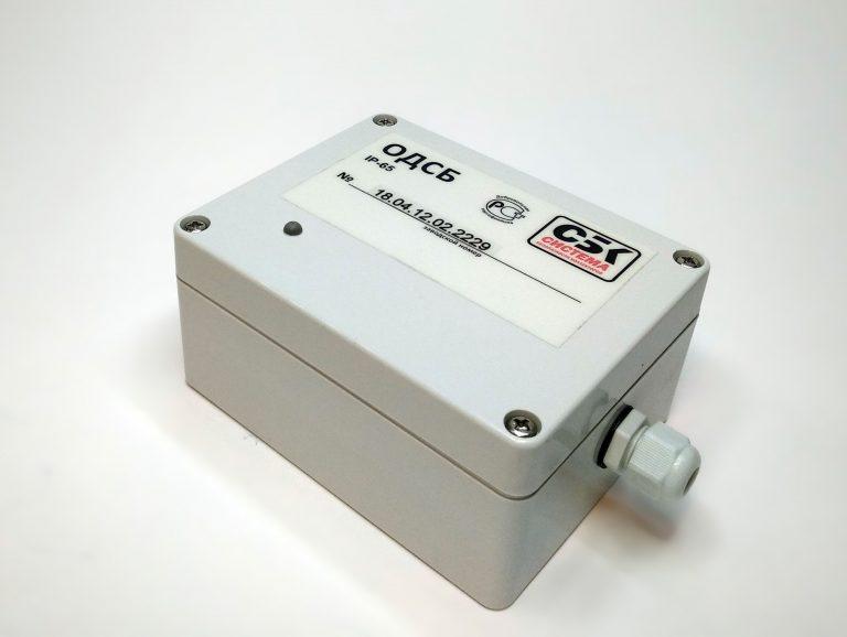 Извещатель охранный объемный радиоволновый системы безопасности (ОДСБ). Предназначен для защиты от проникновения в охраняемое помещение. При срабатывании активирует тревожное сообщение. Автоматически включается при наличии питания. Оборудован фильтрами для снижения помех от освещения. Имеет настраиваемый визуальный индикатор.