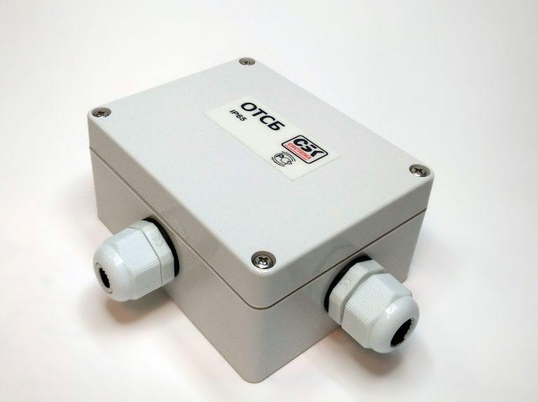 Ответвитель тройниковый системы безопасности (ОТСБ). Предназначен для разветвления кабельных линий в составе системы безопасности.
