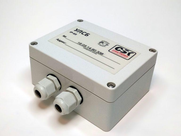 Усилитель сигналов линии системы безопасности (УЛСБ). Предназначен для согласования отрезков линии СБК на разветвлениях. Используется для усиления и формирования сигналов в информационной линии, обеспечения требуемой нагрузочной способности, согласования параметров линии при подключении Т-образных отрезков, а также при параллельном соединении отрезков линии.