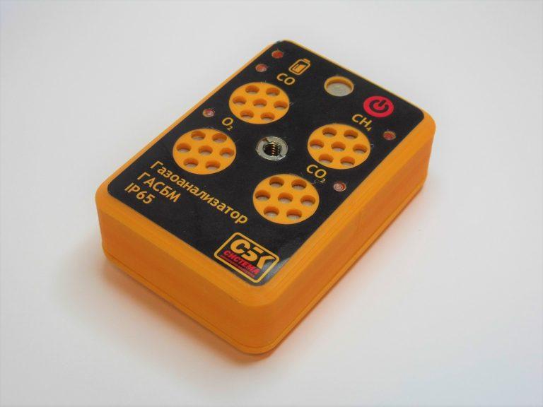 Газоанализатор мобильный системы безопасности (ГАСБМ-П). Портативный газоанализатор для контроля четырёх видов газа: метана (CH4), кислорода (O2), углекислого (CO2) и угарного (CO). Использует протокол беспроводной связи Bluetooth для передачи данных в связанное приложение для платформы Android. Исполнен в компактном корпусе, имеет малый вес и период автономной работы до 24 часов. Поддерживает беспроводные зарядные устройства стандарта Qi.